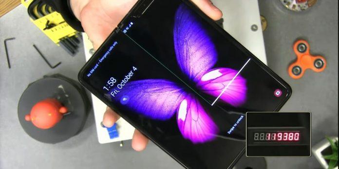 Galaxy Fold Durability test
