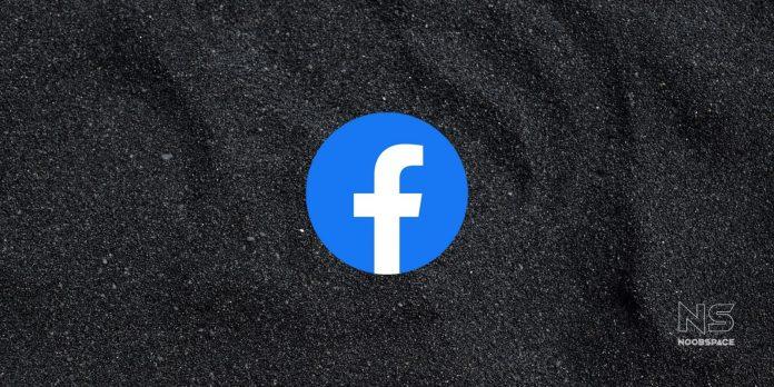 Facebook logo and dark mode