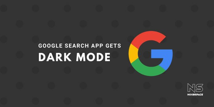 Google search app gets dark mode